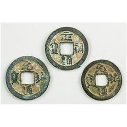 1086-1093 Northern Song Yuanyou Tongbao 3 Assorted