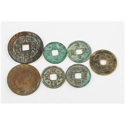 7 Assorted Chinese Northern Song and Qing Coins