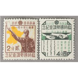 2 Stamps of Man C.11 Extraordinary Census