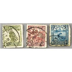 Three Pieces of Chinese Republic Stamps