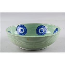 Chinese Celadon Blue and White Porcelain Bowl