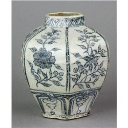Chinese Blue & White Small Porcelain Jar