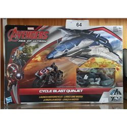 NEW IN BOX MARVEL AVENGERS TOY SET