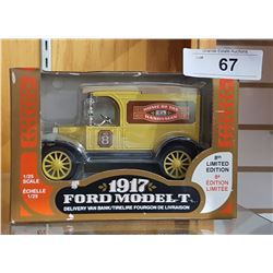 NEW IN BOX HOME HARDWARE 1917 FORD MODEL T DIE CAST DELIVERY VAN COIN BANK