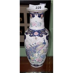 PRETTY JAPANESE PORCELAIN VASE W/ PEACOCK MOTIFF