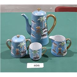 4 PC JAPANESE PORCELAIN TEA SET