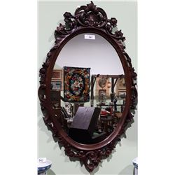 HIGHLY CARVED MAHOGANY FRAMED MIRROR