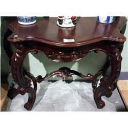 HIGHLY CARVED MAHOGANY HALL TABLE