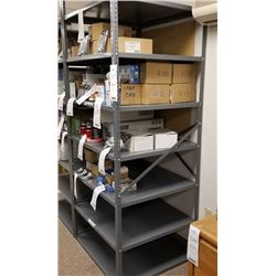 LARGE GRAY METAL 7 SHELF STORAGE RACK