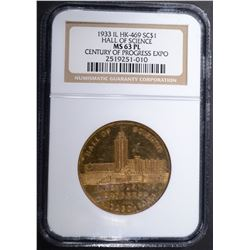 1933 IL HK-469 SO CALLED DOLLAR NGC