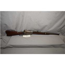 """Winchester Model 1895 .303 Brit Cal Lever Action Saddle Ring Carbine w/ 26"""" rnd bbl [ fading blue fi"""