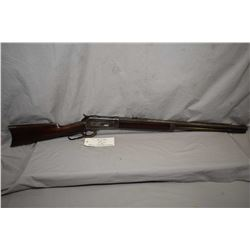 """Winchester Model 1886 .45 - 70 Cal Lever Action Rifle w/ 26"""" octagon bbl full mag [ blued finish, st"""
