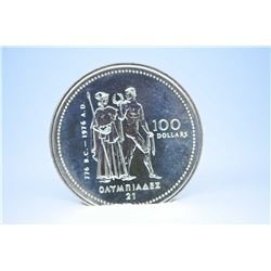 Rare, Canadian $100.00 14 Kt Gold Coin1976 Montreal Olympic Games [ in plastic sleeve ] Internet Val