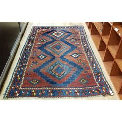 Hand Knotted Persian Middle Eastern Rug