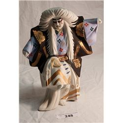 House of Koshu, Porcelain Asian Figure