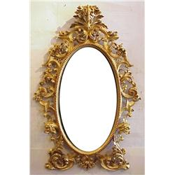 Antique Mirror (17th Century style)