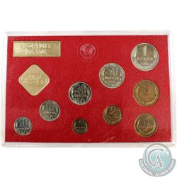 1975 USSR Russia CCCP Leningrad Mint 9-Coin Set with Token in Hard Plastic (toned)