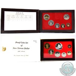 1996 & 2004 Taiwan Proof Coin Set of New Taiwan Dollar. The 2004 Set comes with a Year of the Monkey