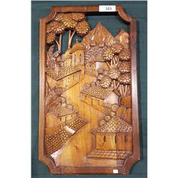 CARVED WOOD PLAQUE (VILLAGE SCENE)