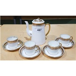 VINTAGE 9 PIECE ENGLISH CHINA COFFEE SET