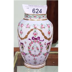 DRESDEN HAND PAINTED VASE 5""