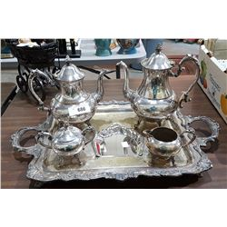 SIX PIECE SILVER PLATE TEA SERVICE