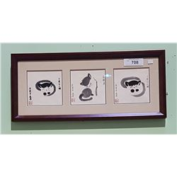 FRAMED ASIAN WATERCOLOUR OF KITTENS SIGNED