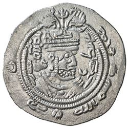 EASTERN SISTAN: Anonymous Khusro type, ca. 690s, AR drachm (4.12g), SK (Sijistan), blundered date. E