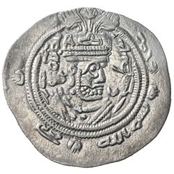 EASTERN SISTAN: Anonymous Khusro type, ca. 690s, AR drachm (3.98g), SK (Sijistan), blundered date. E