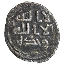 UMAYYAD: Anonymous, ca. 715-725, AE fals (2.00g), NM, ND. VF