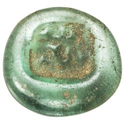 UMAYYAD/ABBASID: glass jeton/weight (1.45g). F-VF