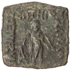 INDO-GREEK: Zoilos II, ca, 55-35 BC, AE square unit (15.70g). F-VF