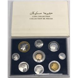 ALGERIA: 9-coin proof set, 1997/AH1417