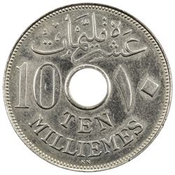 EGYPT: Hussein Kamil, 1914-1917, copper-nickel 10 milliemes (5.68g), Kings Norton, (1917/AH1335)-KN.