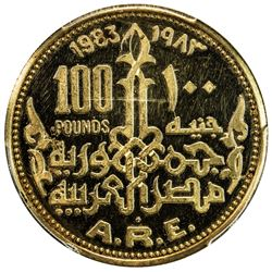 EGYPT: Arab Republic, AV 100 pounds, 1983-FM. PCGS PF62