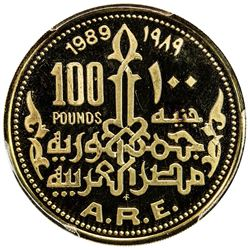 EGYPT: Arab Republic, AR 100 pounds, 1989-FM. PCGS PF64