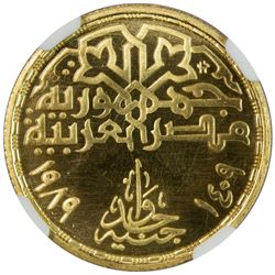 EGYPT: Arab Republic, AV pound, AH1409/1989. NGC MS68
