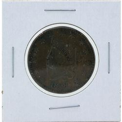1828 Matron Head Large Cent Coin