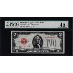 1928D $2 Legal Tender STAR Note Fr.1505* PMG Choice Extremely Fine 45EPQ