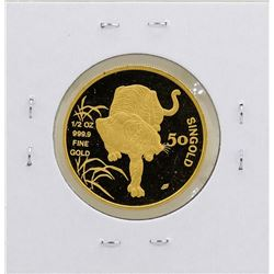 1986 Singapore 1/2 Oz. Gold Coin Year of the Tiger