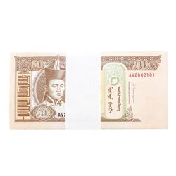 Pack of (100) Consecutive Mongolia 50 Tugrik Uncirculated Notes
