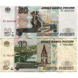 RUSSIA 10 & 50 RUBLE BANK NOTES