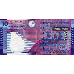 HONG KONG $10 NEW PLASTIC CURRENCY