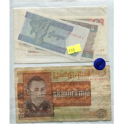 MYANMAR 3 BANK NOTES 1 BURMA BANK NOTE,