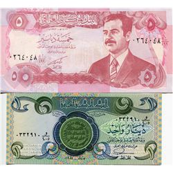 IRAQ NOTES 1 W/SADDAM HUSIN 1 W/PORTRAIT OF PUBLIC BUILDING