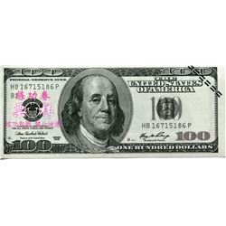 UNITED STATES $100 NOVELTY NOTE, MADE IN CHINA FOR ENTERTAINMENT MARKET
