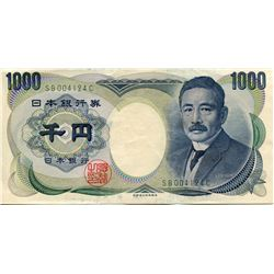 JAPAN 1000 YEN BANK NOTE, FACE VALUE $10