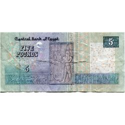 EGYPT 5 POUND NOTE