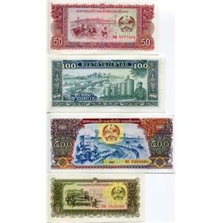 LAOS 4 NOTES KNOWN AS KIPS ISSUED 1970s