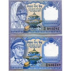 NEPAL 2 BANK NOTES 1 RUPEE NOYES